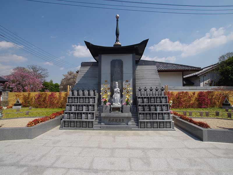 宝蔵院墓苑 永代供養墓・樹木葬 自然に囲まれた永代供養墓