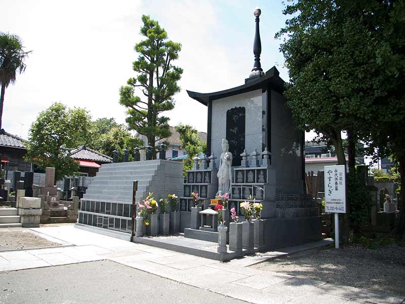 密蔵院墓苑 永代供養墓 やすらぎ