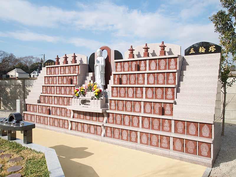 円光院 やすらぎの杜 永代供養墓「やすらぎ」①
