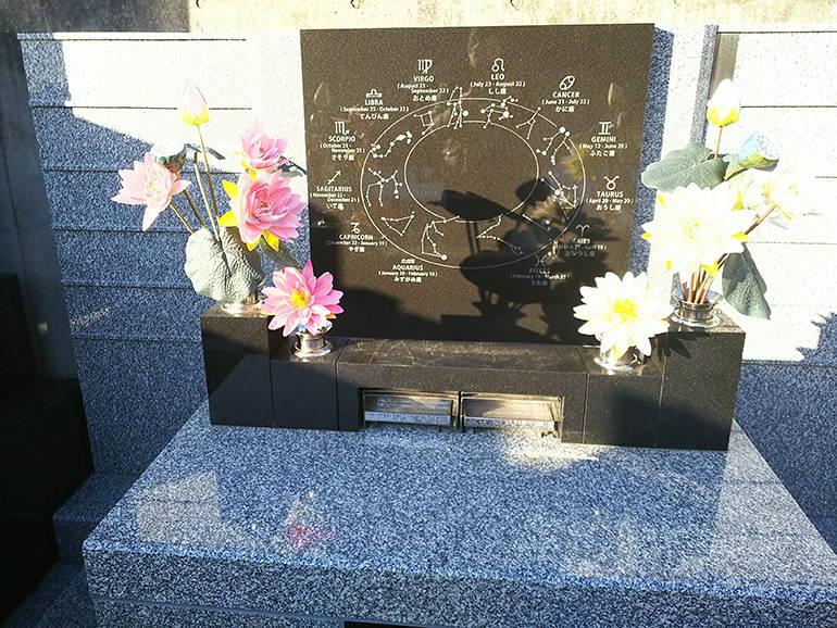 公園墓地 瑠璃光苑 きちんと手入れされた永代供養墓