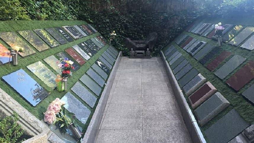 瑠璃光寺 ふれあいの碑のプレート葬