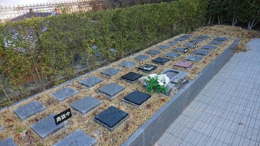 森林メモリアルヒルズのプレート葬