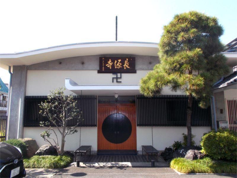 長源寺 本堂