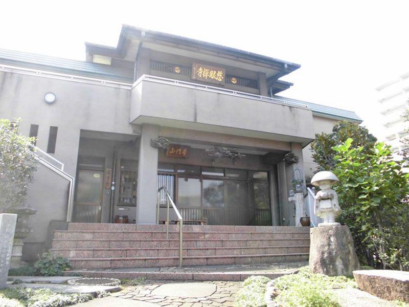 普門山 慈眼寺