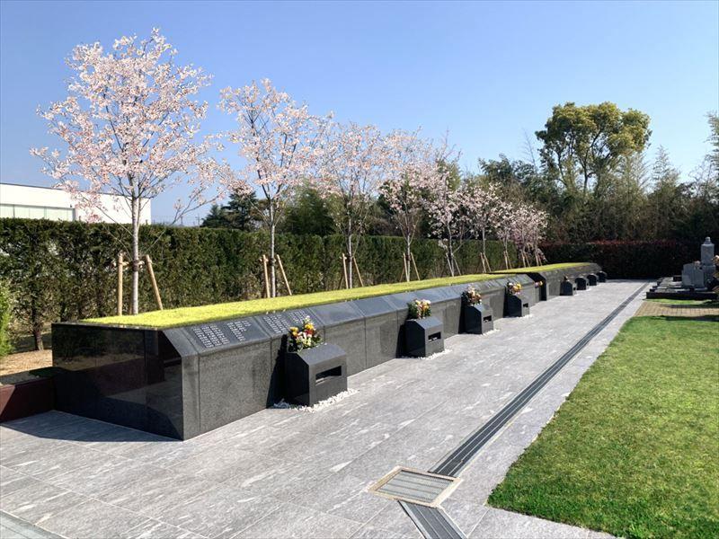 パークフォレスト堺 自然葬型・さくら樹木葬