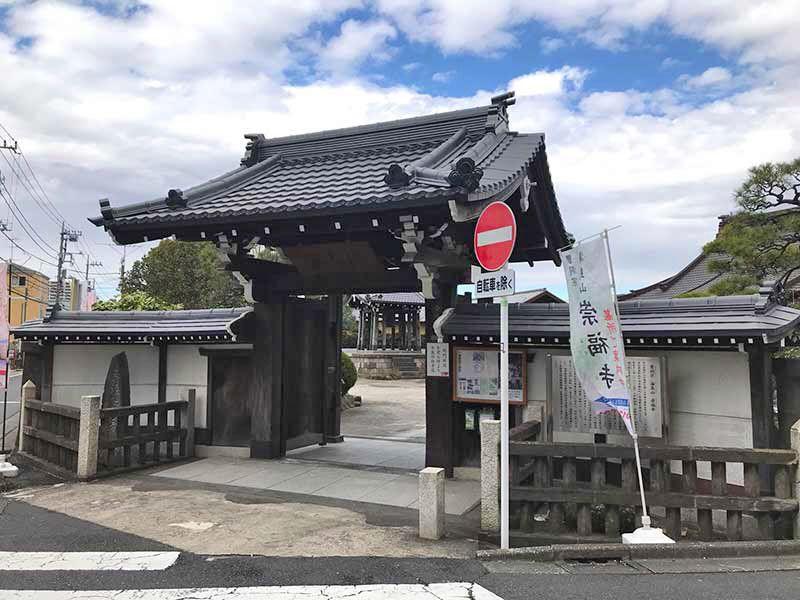 海島山崇福寺