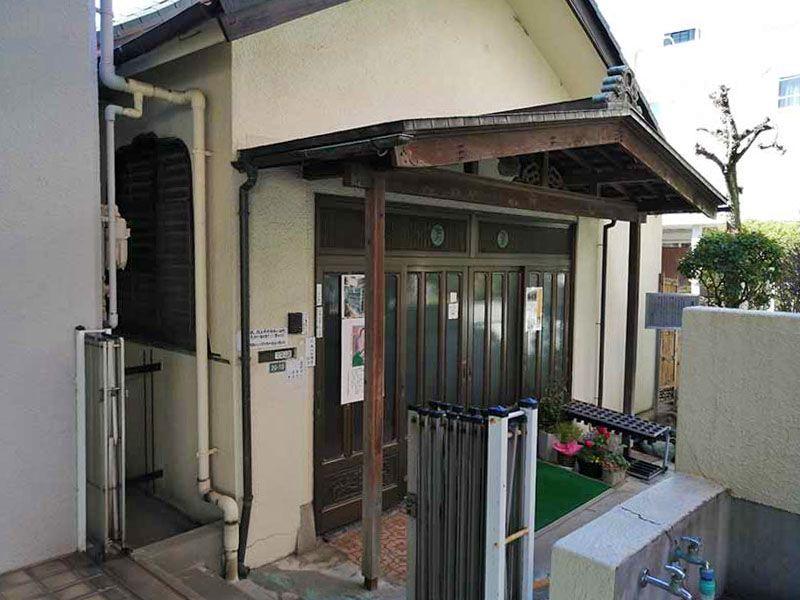 本駒込浄苑