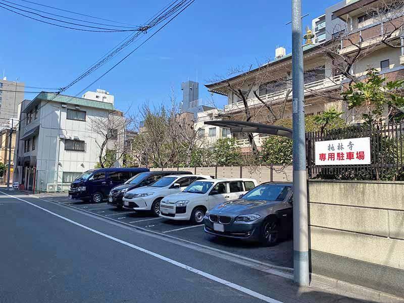 田原町駅前浄苑