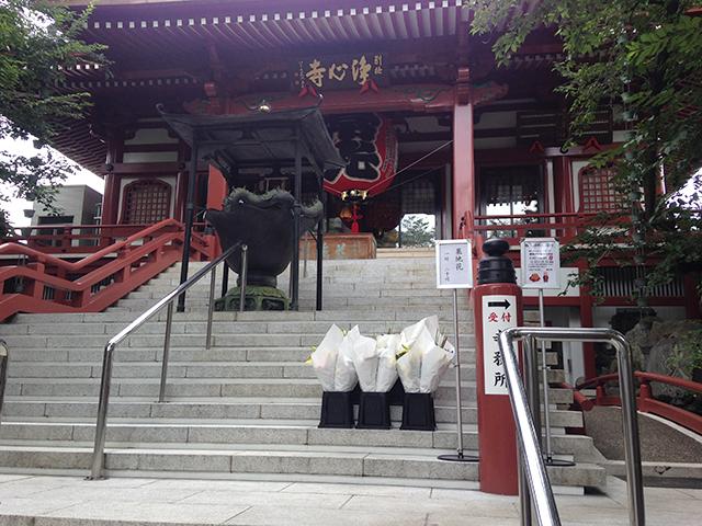 浄心寺 本郷さくら霊園 お寺の門へ上がる参道階段