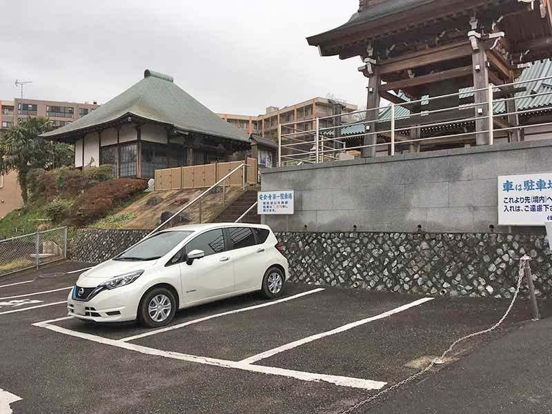 曹洞宗大蔵山 安全寺 駐車場