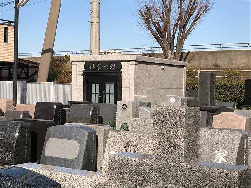 四つ木聖地苑 様々な宗教のお墓