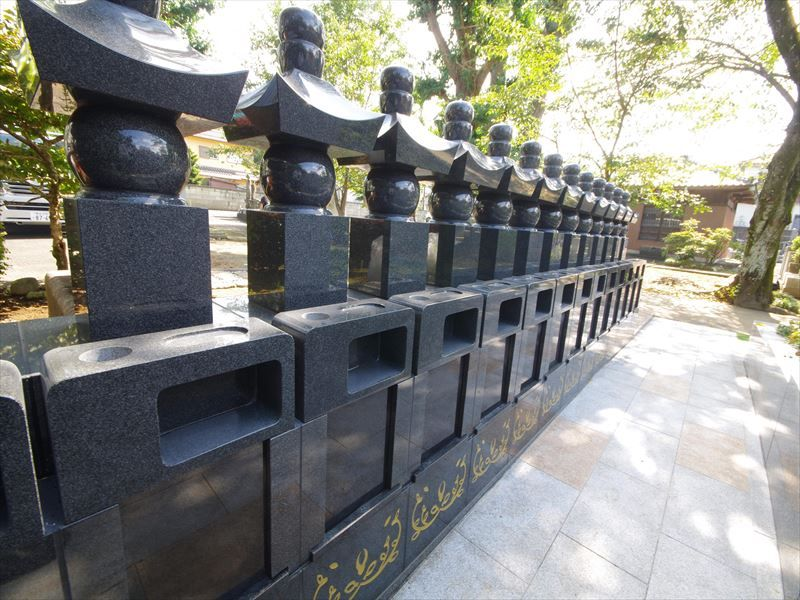 放光寺 永代供養墓・樹木葬 冥福五輪塔