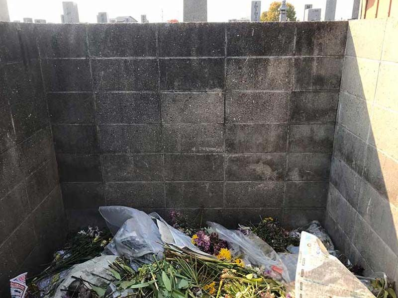 岡山市営 藤田錦墓地