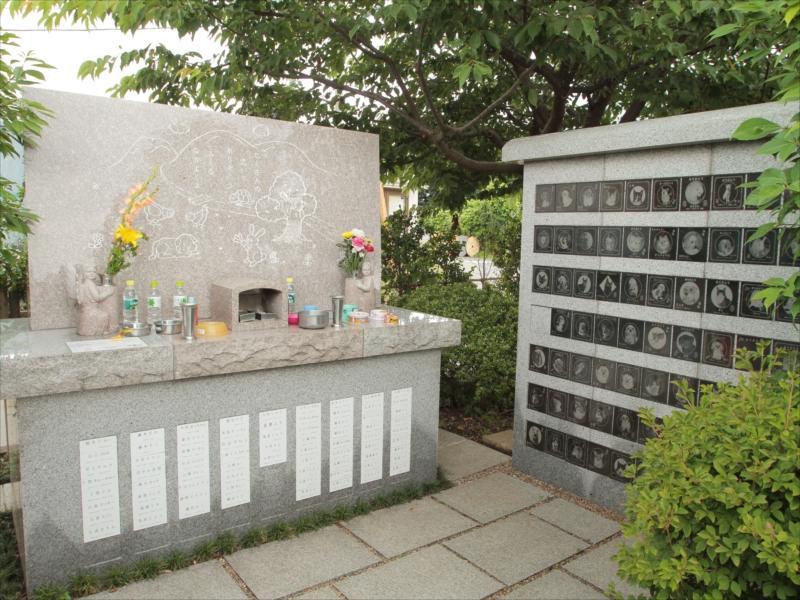 メモリアルパーク花の郷聖地 相模大塚 ペット合祀墓のメモリアルプレート