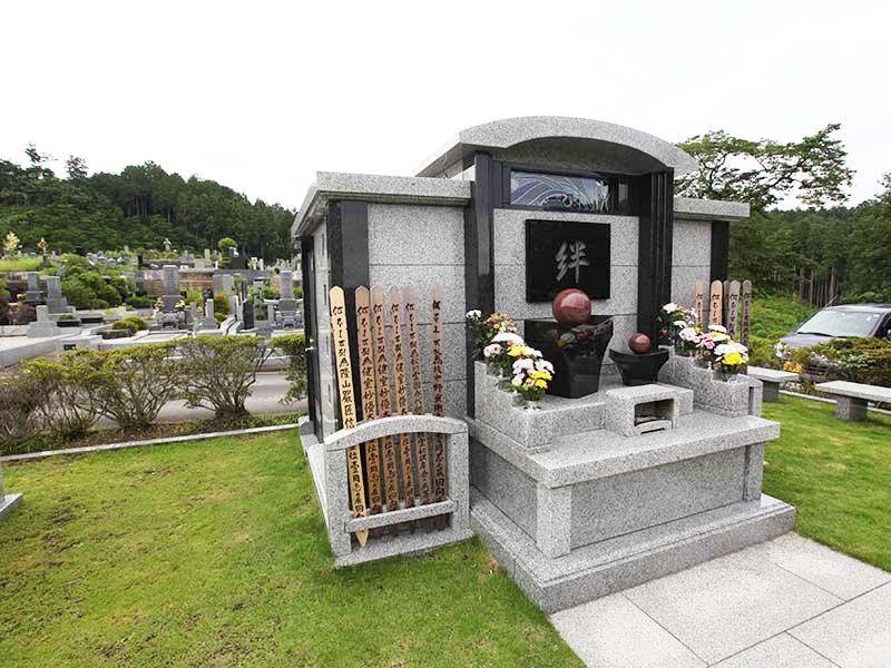 秋川霊園 永代供養墓の絆