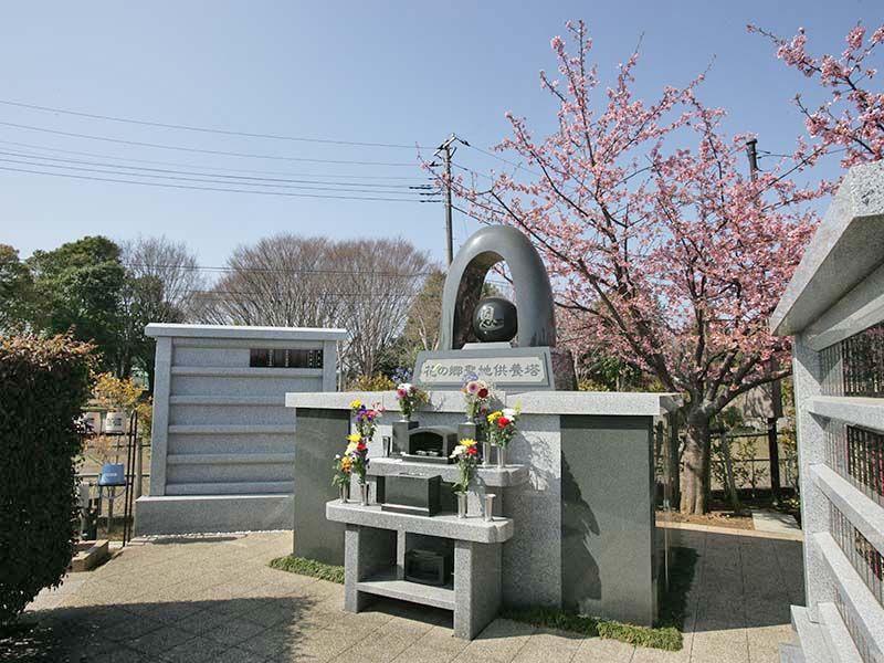 メモリアルパーク花の郷聖地 相模大塚 永代供養塔「恩」
