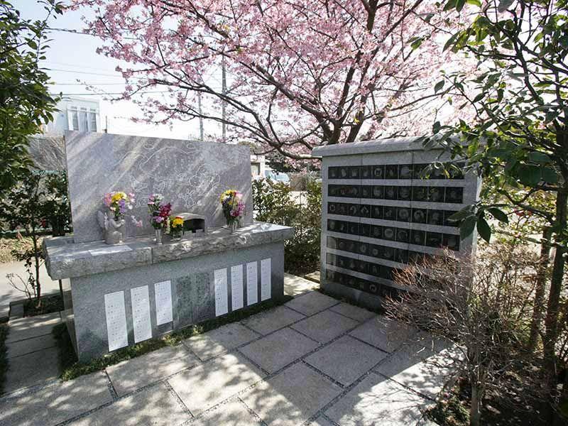 メモリアルパーク花の郷聖地 相模大塚 ペット合祀墓