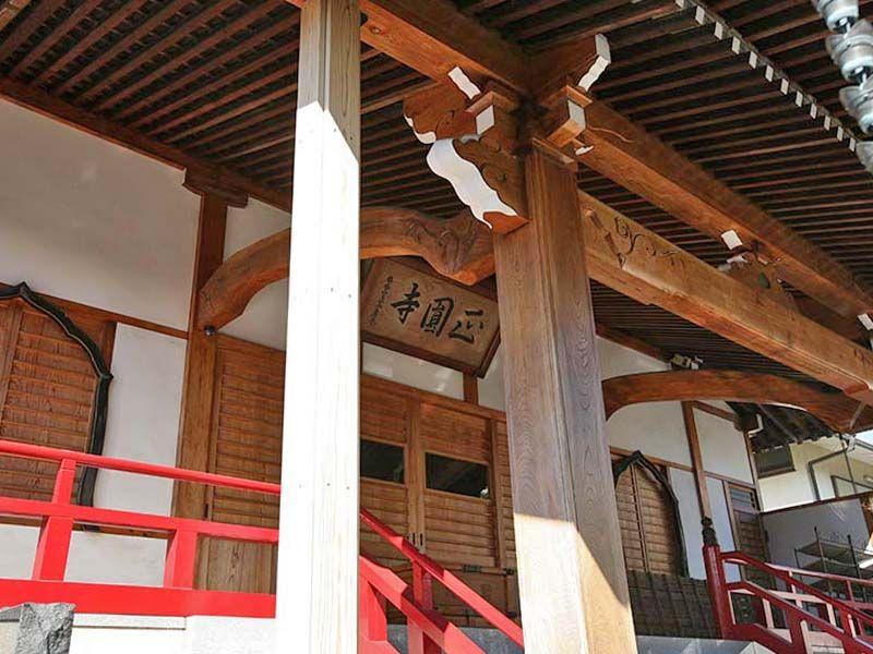 与野正圓寺墓苑 独特の造りの正圓寺