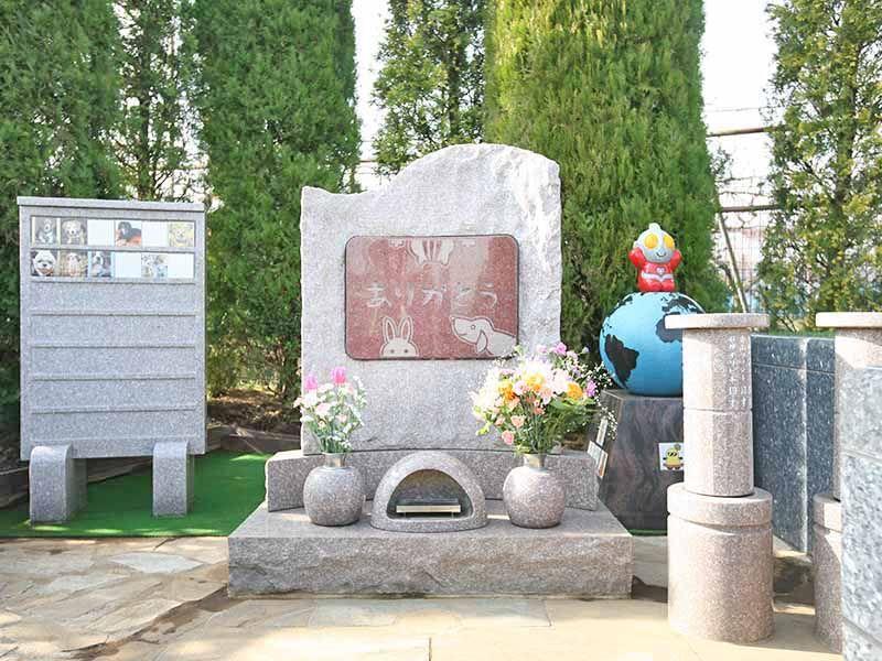 サニープレイス松戸 ペット共葬墓