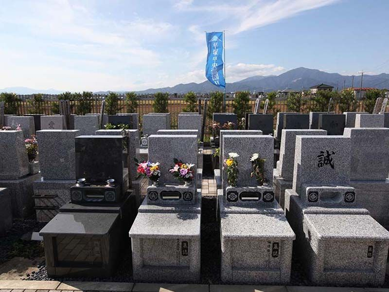 平塚中央霊園Ⅱ きれいに区画された墓域