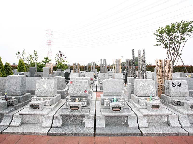 メモリアルパーク流山聖地 一般墓所