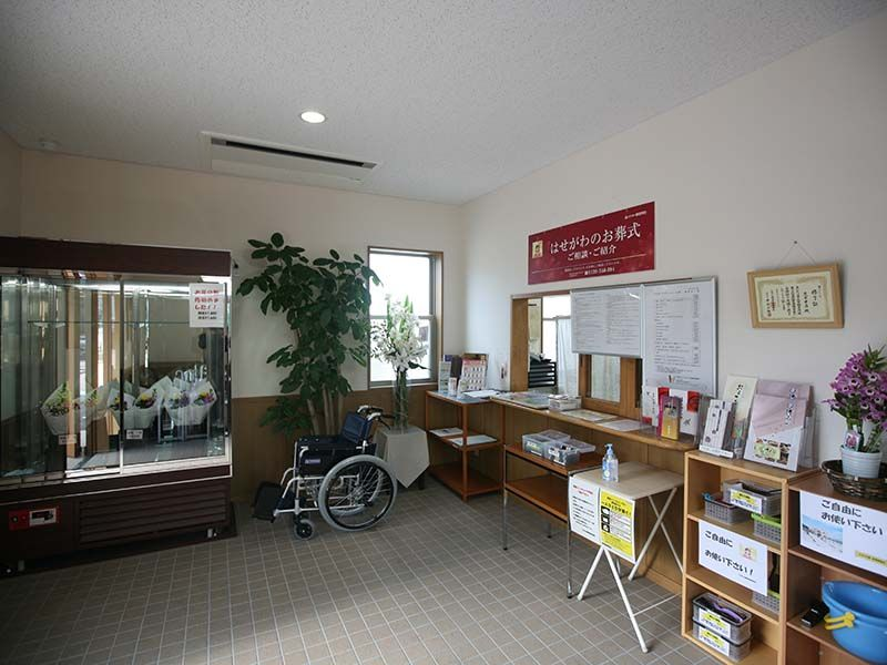中和倉メモリアルひかりの郷 管理事務所内部