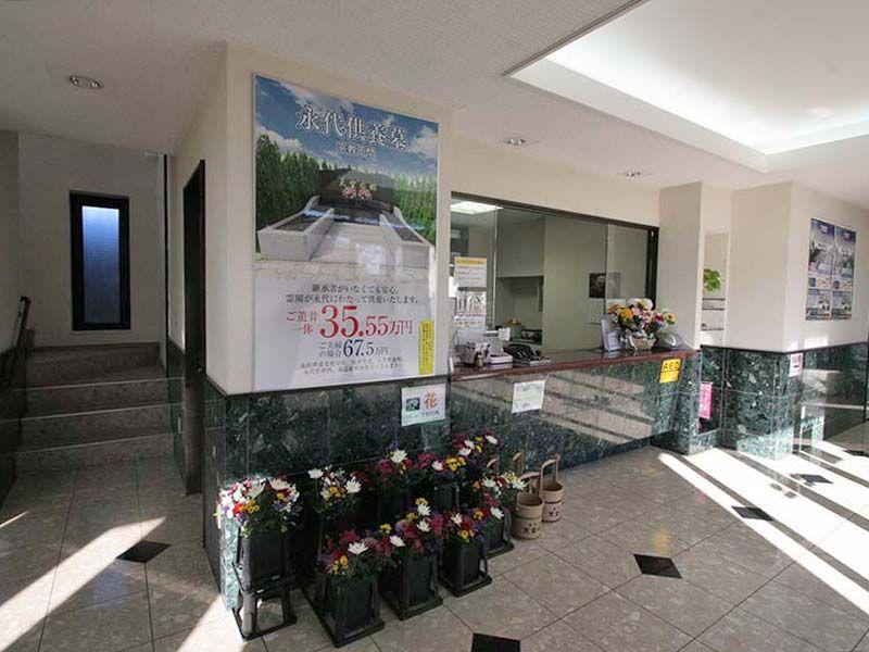 座間霊園 天空の郷 生花も販売している管理棟の受付