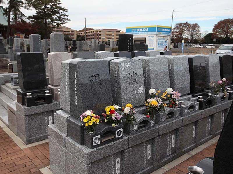 ひばりが丘浄苑 洋型墓石