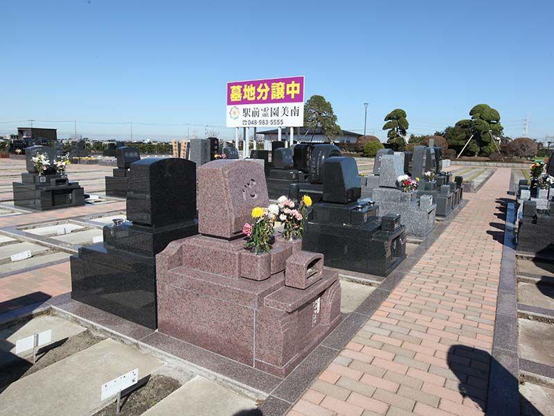 駅前霊園美南 広々とした明るい雰囲気の墓域