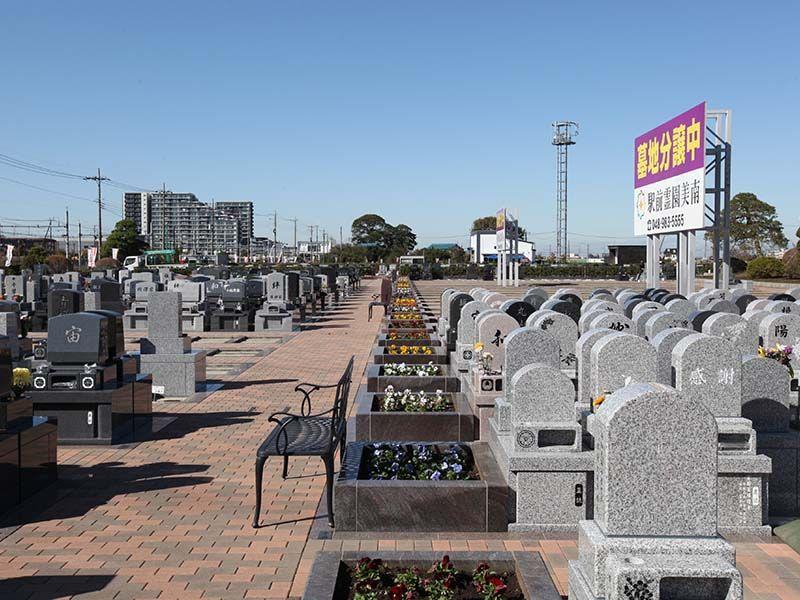 駅前霊園美南 花壇の花と休憩用ベンチ