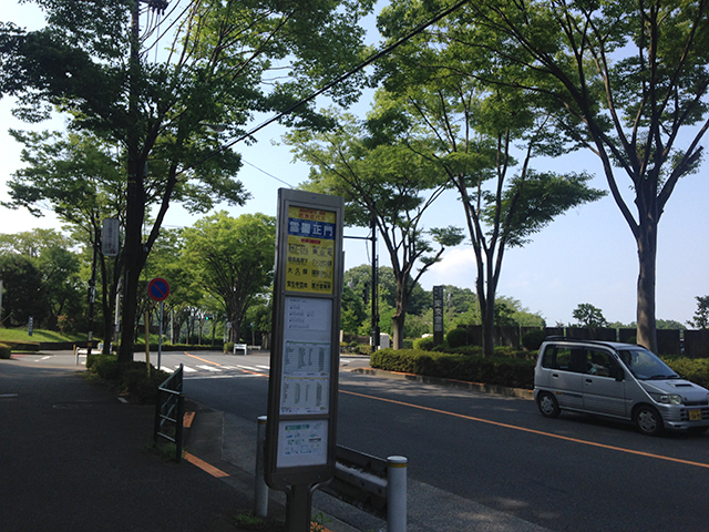 東京霊園 霊園最寄りバス停