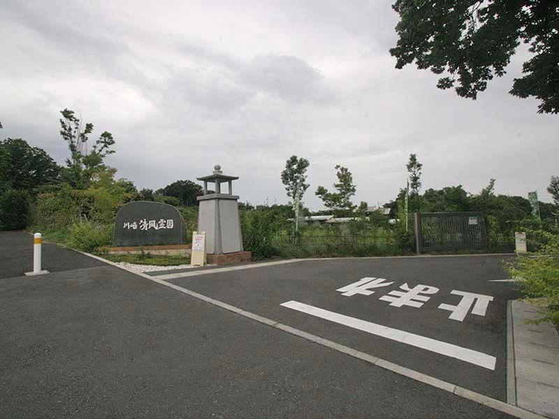 川崎清風霊園 広々とした霊園の入り口