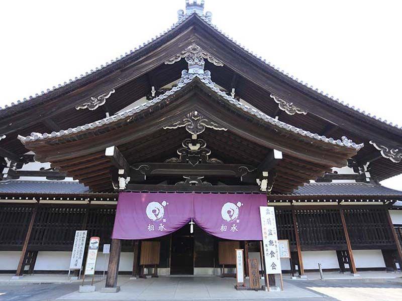 大本山 總持寺(総持寺) 施食会が行われた香積台