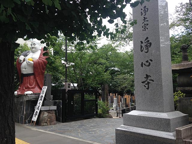 浄心寺 本郷さくら霊園 自然に囲まれた入口