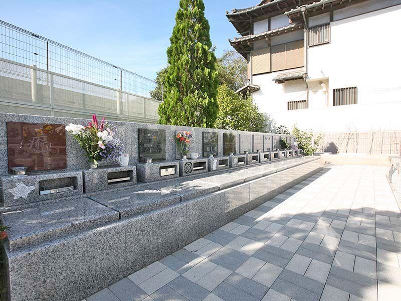 染谷の里 大宮四季彩霊苑 プレート墓所「額の縁」