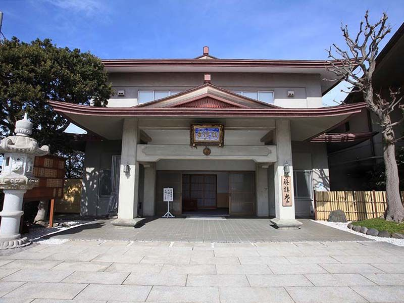 春秋苑 礼拝堂の外観