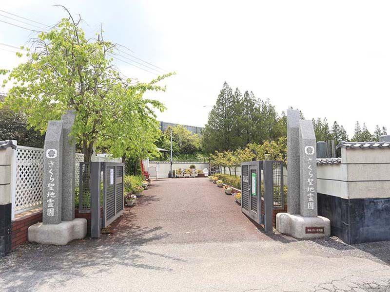 さくら聖地霊園 霊園エントランス