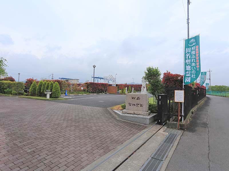 相模ふれあいの杜 田名聖地霊園 広々とした正門