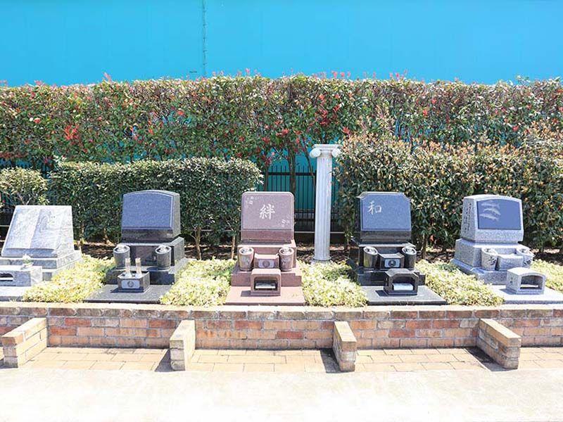 相模ふれあいの杜 田名聖地霊園 花壇のような「テラス墓所」