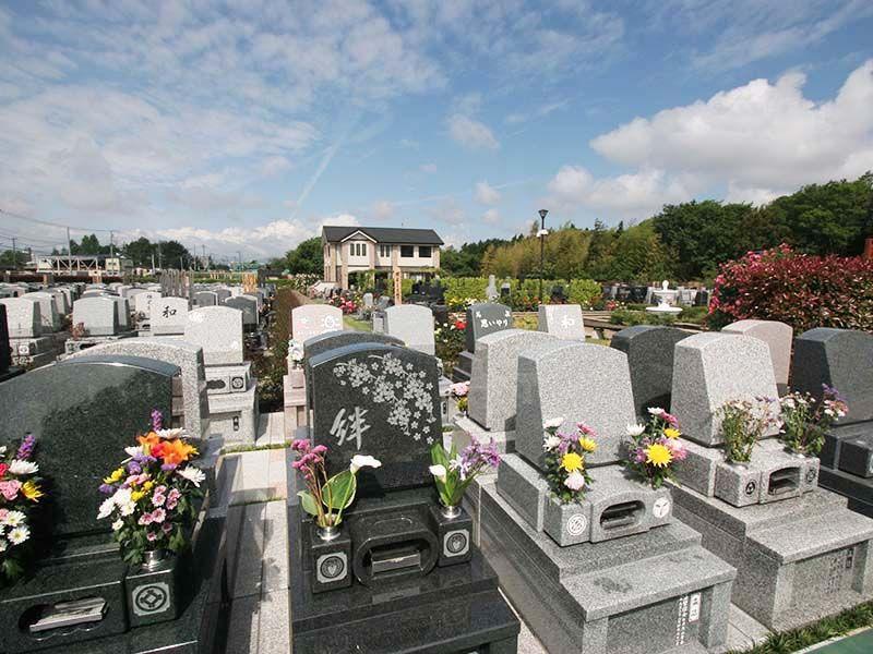 メモリアルパーク大和墓苑 ふれあいの郷 周囲に遮るものがなく日当たり良好