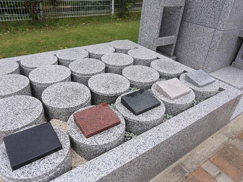 メモリアルスクエア佐倉 プレート葬
