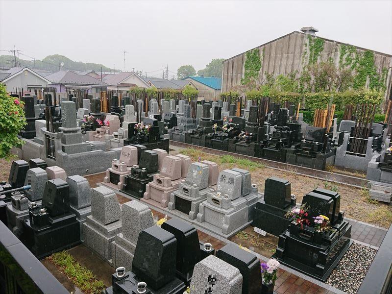 槻の城山霊園 和型・洋型墓石