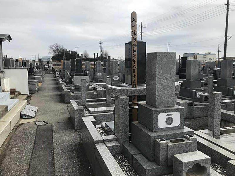 東武やすらぎの里 日当たり良好な墓域