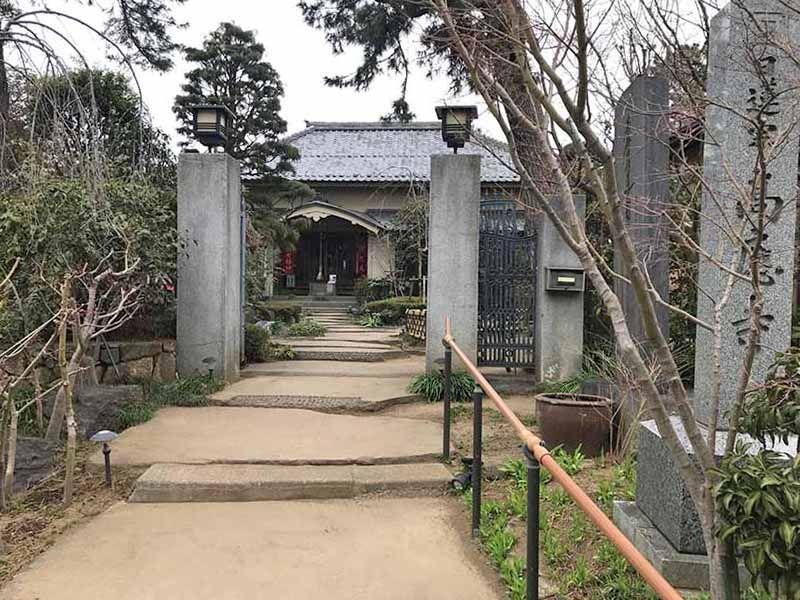 高應寺墓苑