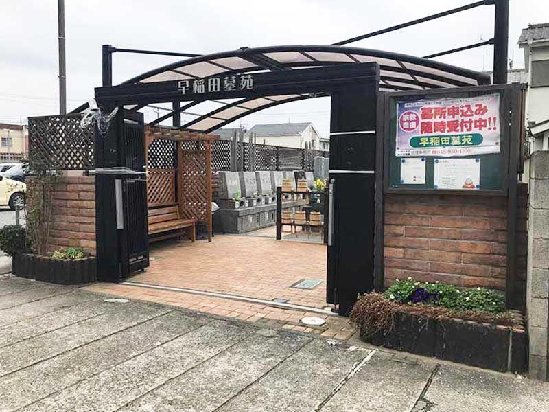 早稲田墓苑 霊苑エントランス
