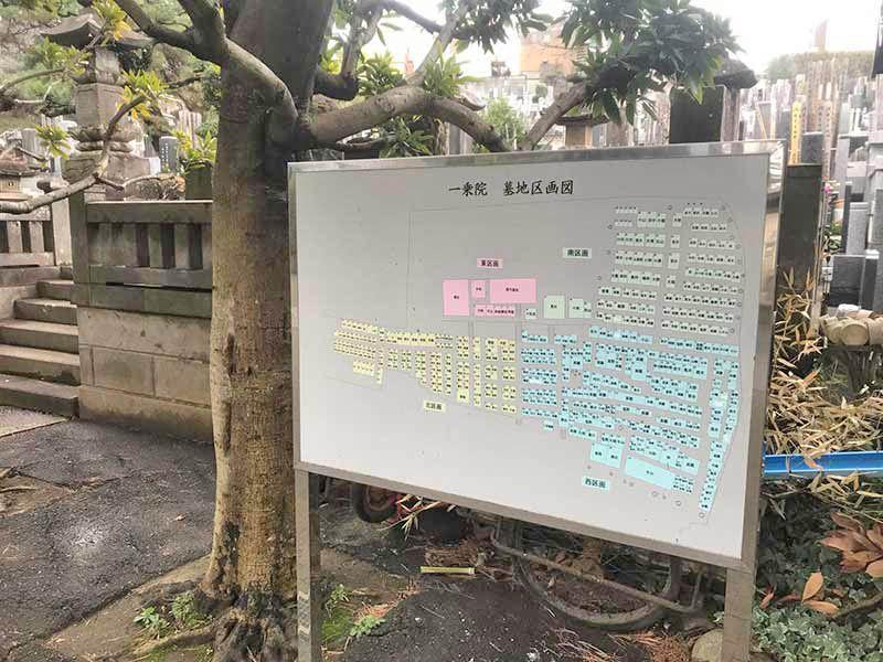 一乗院 永代供養墓・樹木葬 区画案内板