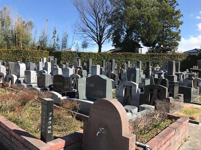 庄和苑 水場が完備された墓域