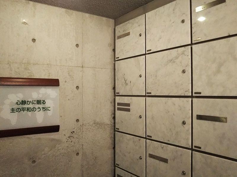 東京カテドラル納骨堂 高輪分室(クリプト高輪) 鍵付き納骨スペース