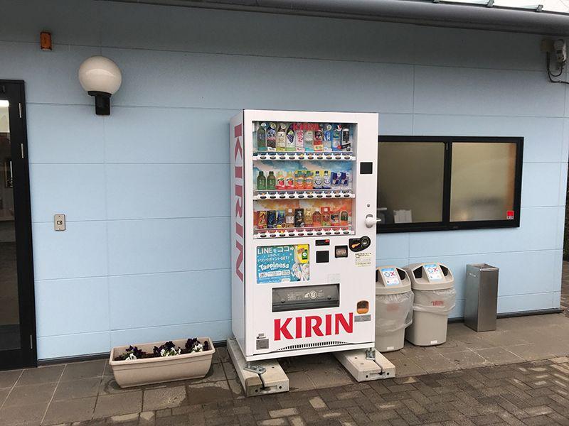 朝霞聖地霊園 自動販売機完備