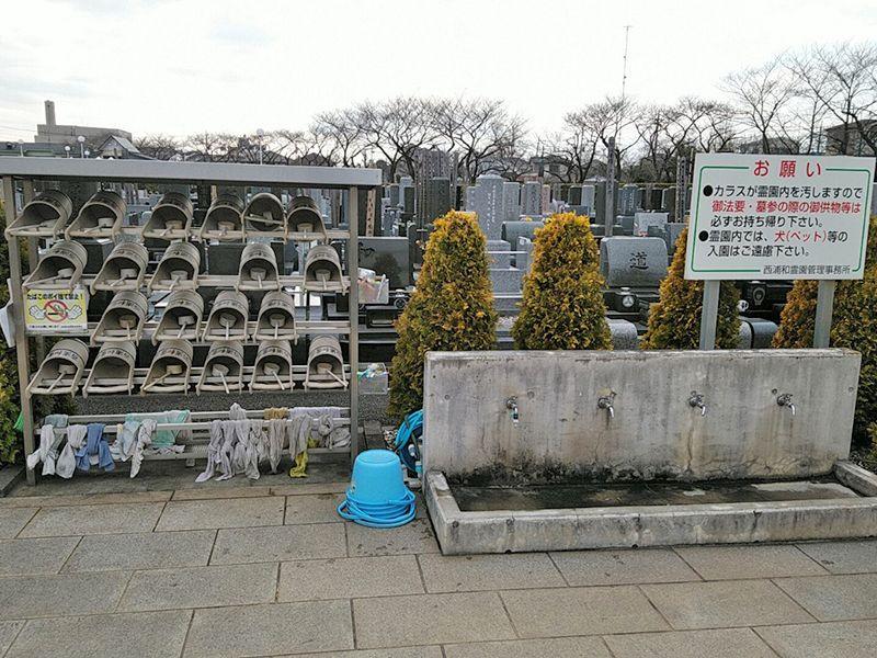 西浦和霊園 櫻聖陵 水汲み場